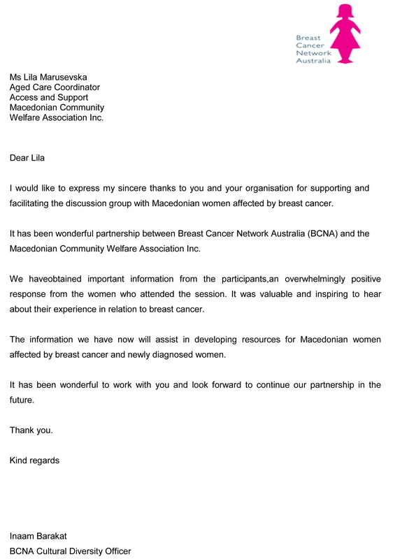 Thank You Letter Lila Bcna Mcwa Macedonian Community Welfare